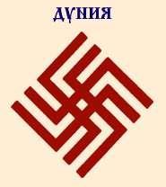 амулеты обереги новосибирск