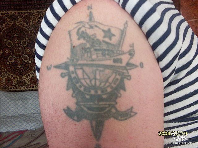 http://tatuirovanie.ru/pic/vmf_tattoos_01.jpg