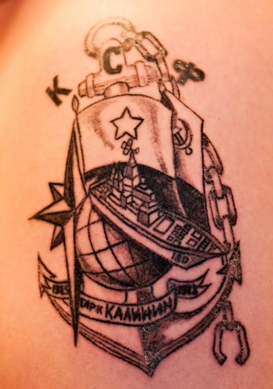 http://tatuirovanie.ru/pic/vmf_tattoos_014.jpg