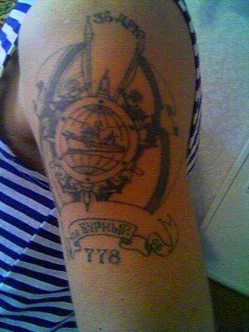 http://tatuirovanie.ru/pic/vmf_tattoos_015.jpg