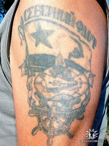 http://tatuirovanie.ru/pic/vmf_tattoos_019.jpg