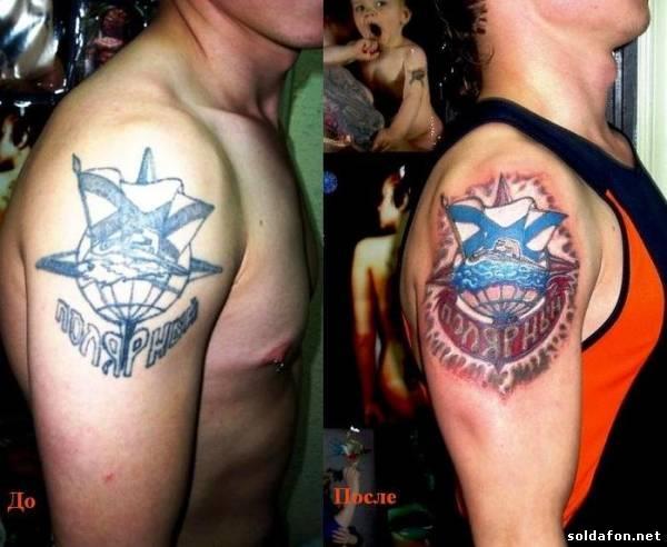 http://tatuirovanie.ru/pic/vmf_tattoos_02.jpg