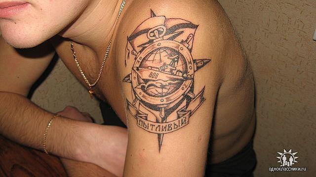http://tatuirovanie.ru/pic/vmf_tattoos_021.jpg