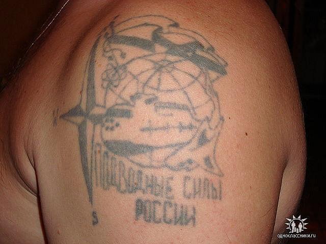 http://tatuirovanie.ru/pic/vmf_tattoos_05.jpg