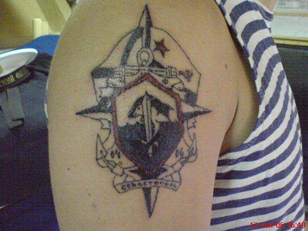 http://tatuirovanie.ru/pic/vmf_tattoos_06.jpg